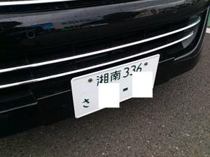 mini_150310_1117