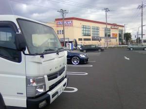 TS3M0013